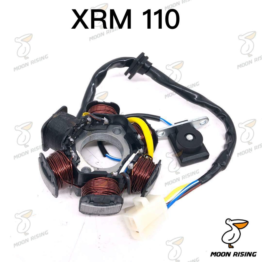 Xrm 110 Stator Coil Motorcycle Xrm110 Moon Rising Lazada Ph