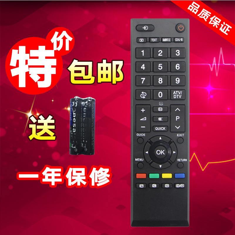 Toshiba Remote Control Universal CT-90326 CT-90351 32SL738F 32CV711B