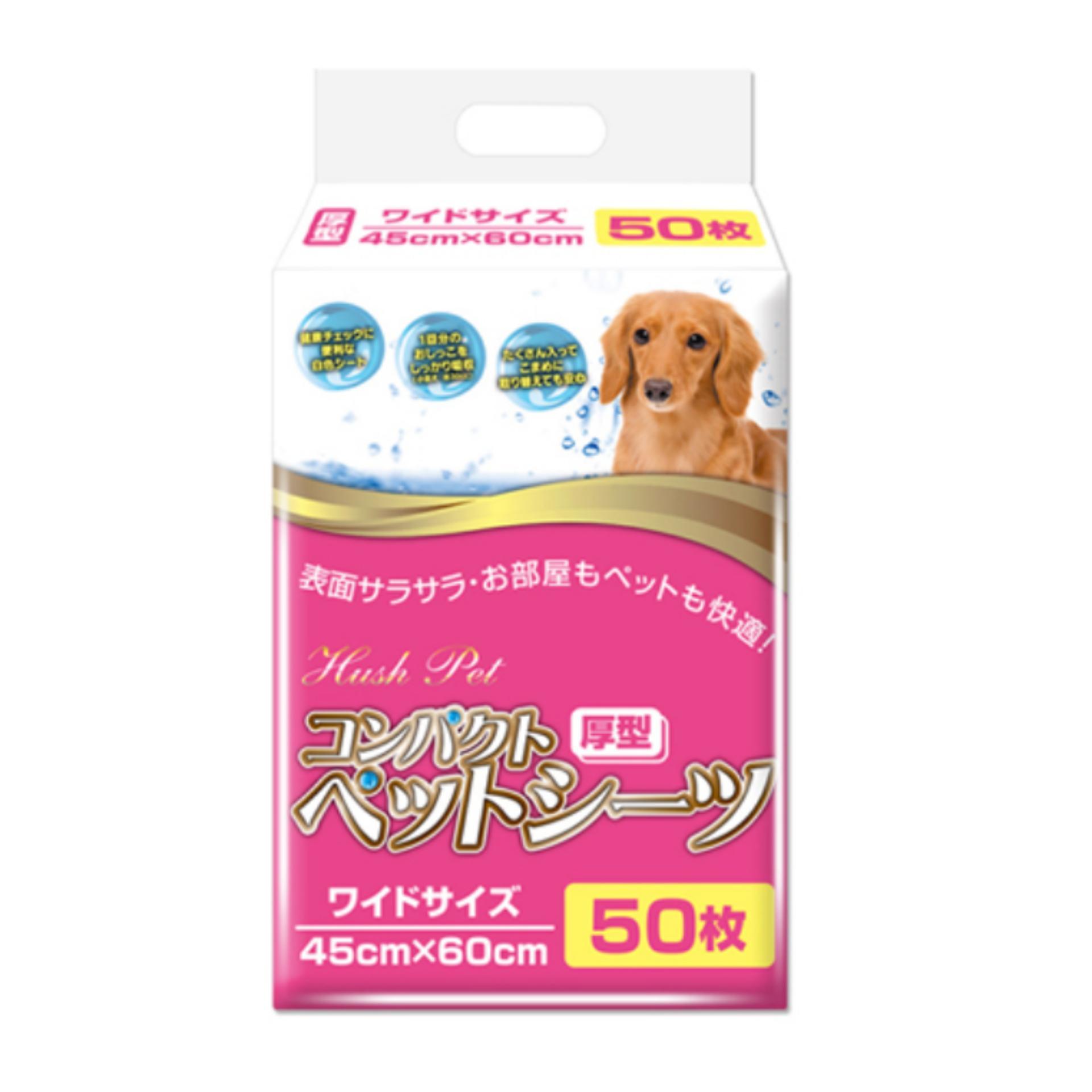 Hushpet Sheets 50 Pieces Pet Puppy Training Pee Pads ( Medium ) 45 Cm X 60 Cm By Smooch Pooch Discount Center.