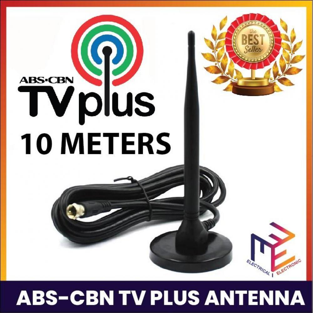 BEST SELLER ABS-CBN Antenna for ABS CBN Digibox TV Plus 10 meters