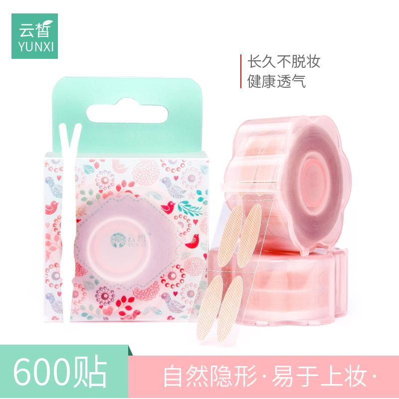 Mesh Flesh Color lace double eyelid tape Philippines