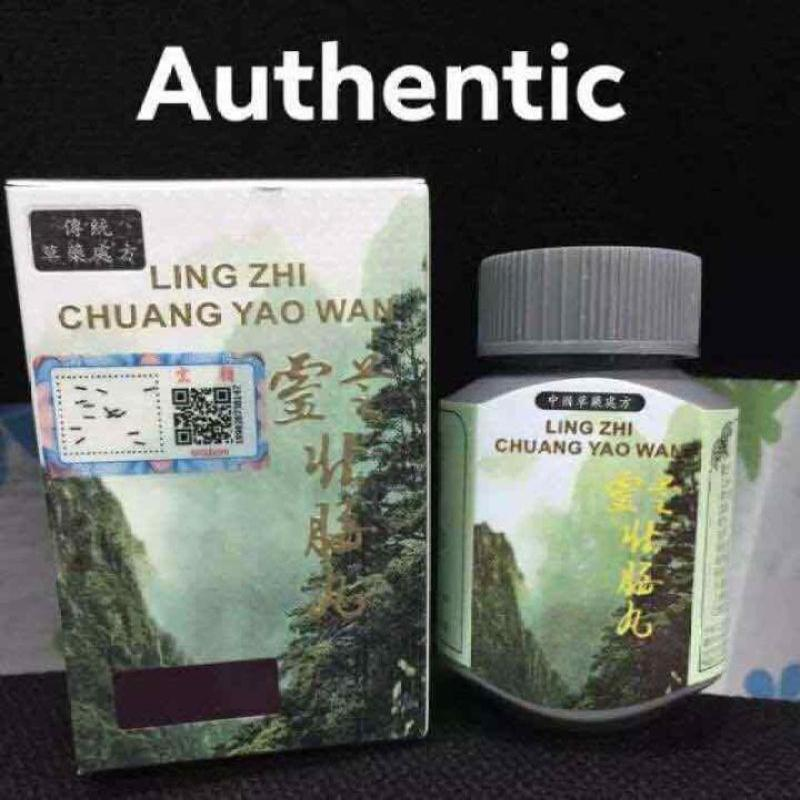 [ALL IN BEST CHOICE] Authentic Ling Zhi Chuang Yao Wan Capsule Bottle of 50