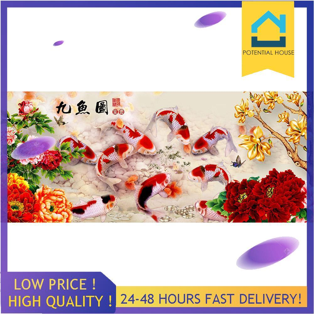 5D DIY Full Drill Diamond Painting Peony 9 Fishes Cross Stitch Embroidery
