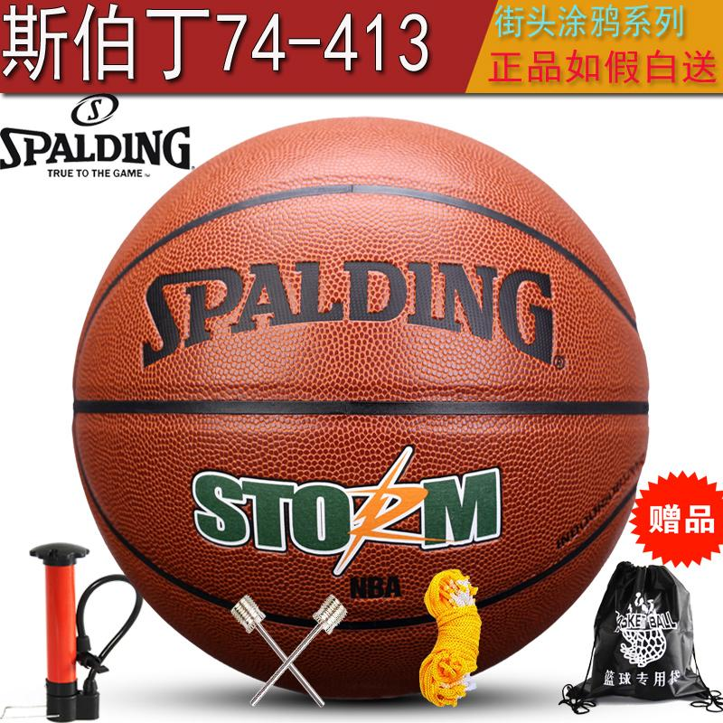 4f779aba0e6 Product Spalding Basketball NBA Street Snnei Outdoor Soft Game Training  Students Basketball 74-413