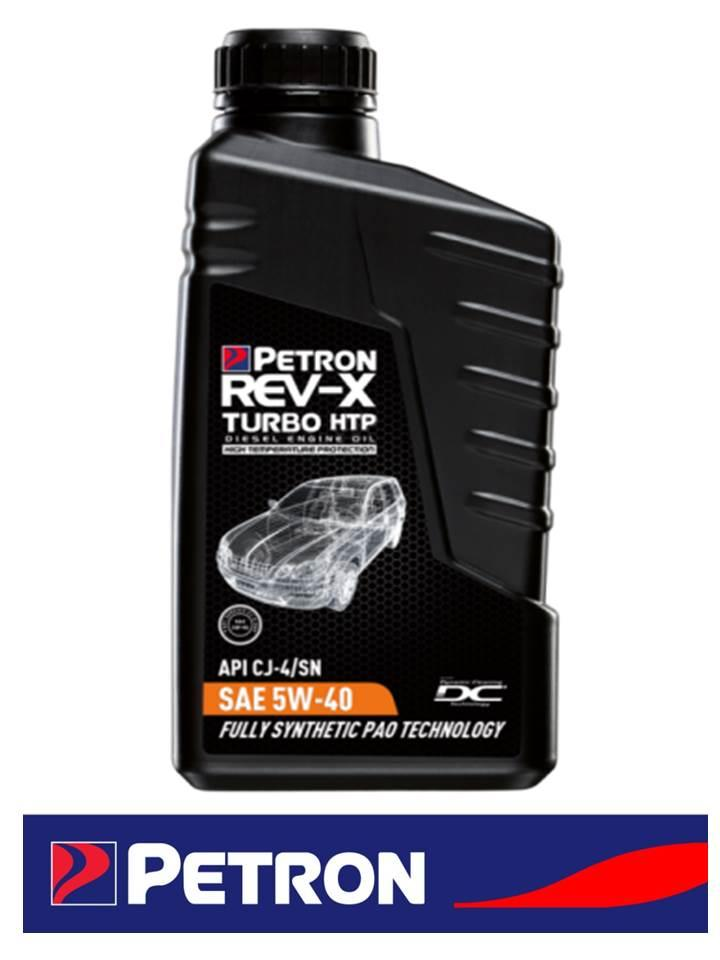 PETRON REV-X TURBO HTP DIESEL ENGINE OIL SAE 5W-40 (1 liter)