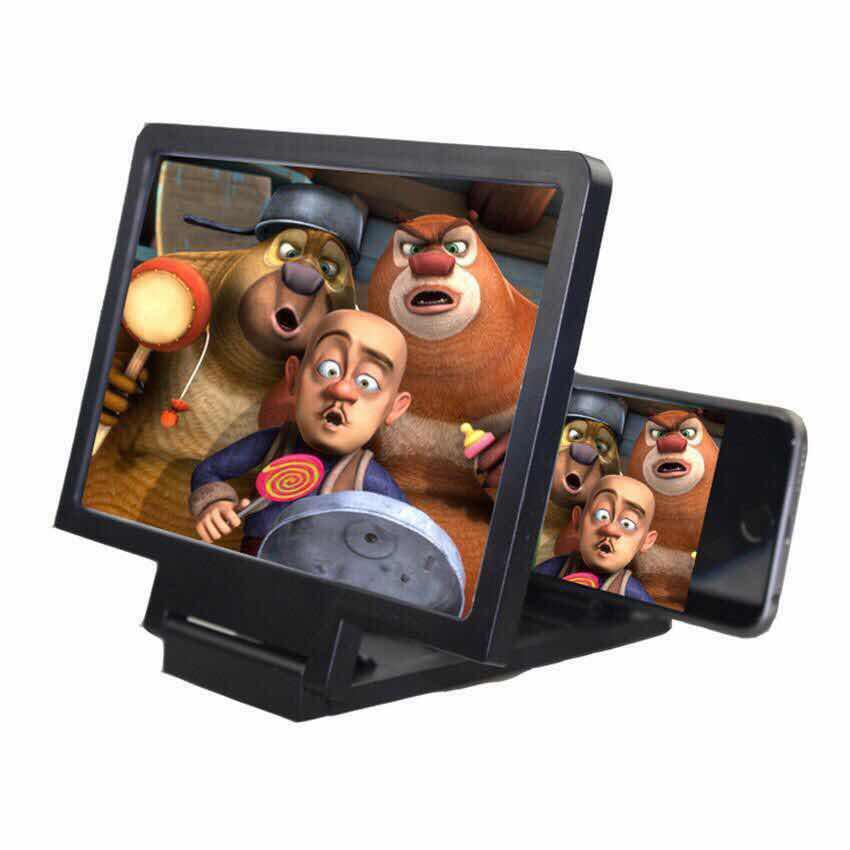 Winner Online 3d Enlarged Screen Glass Magnifier Folding Portable Bracket For Mobile Phones By Winner Online.