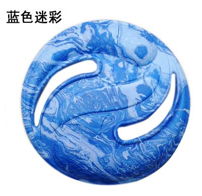Children Outdoor Softoys Soft Frisbee Ufo Happy Magic Disk Parent And Child Interaction Game Toy Promotion By Taobao Collection.