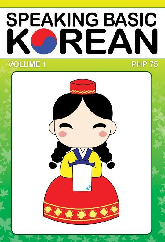 Speaking Korean Vol. 1 (psicom) By Psicom Publishing Inc..