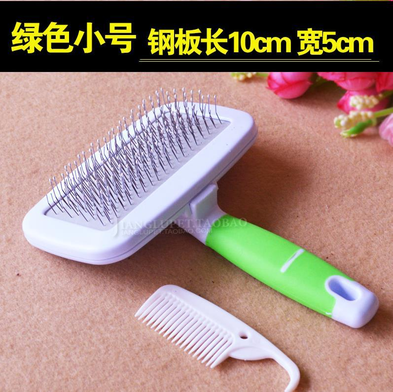 Dog Brush Cat Large Dogs Husky Labrador Comb Dog Carding Shaved The Pet Only Depilate Comb By Taobao Collection.