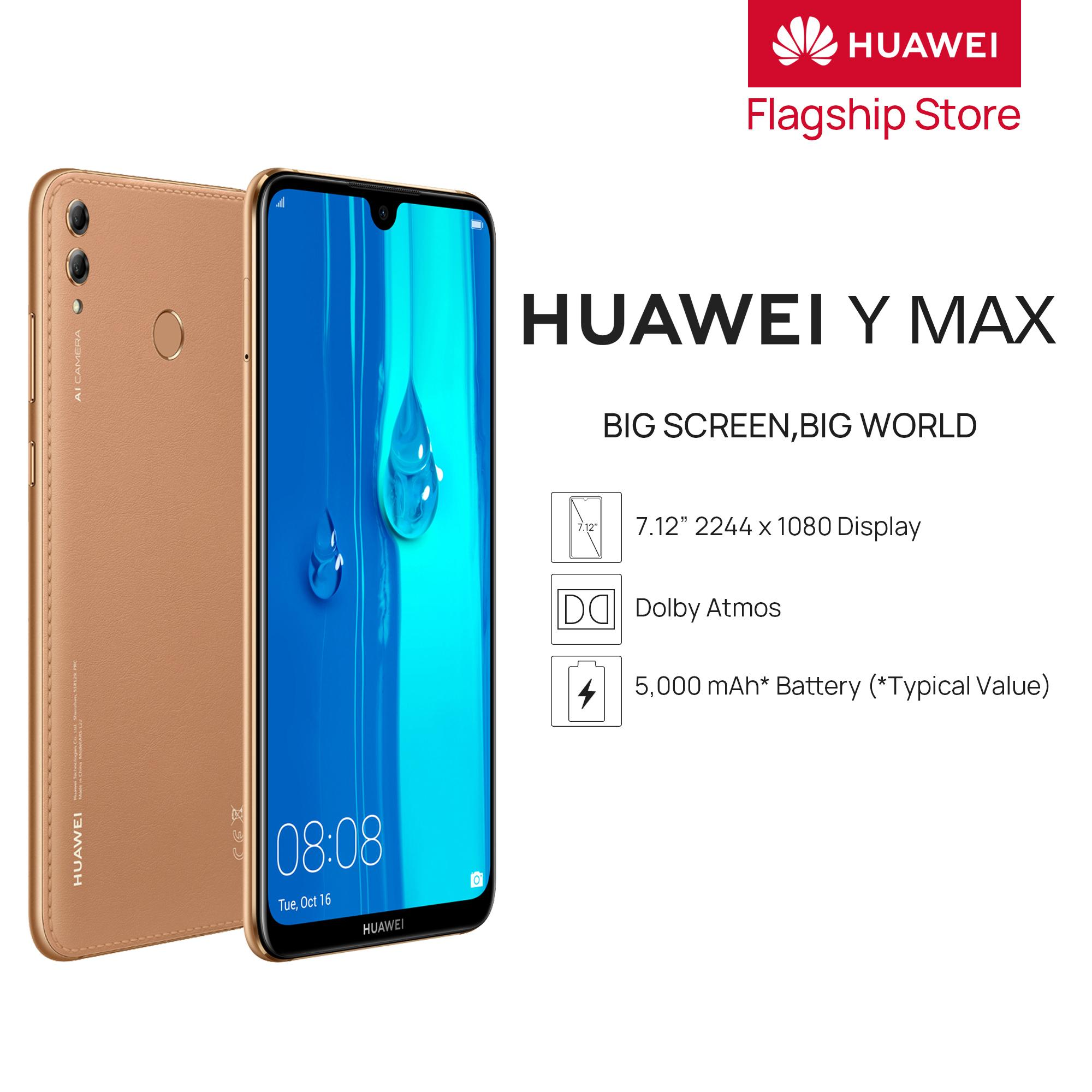 Huawei Y Max 128GB — 4GB 7 12 inches FHD Screen Smart Phone