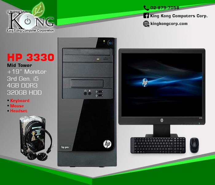 Core i5 3rd Gen Computer Package