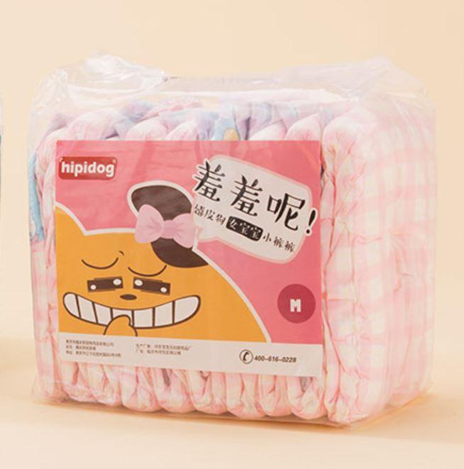 Checkered Disposable Diaper Pet Dog Cat Xxs 10 Pcs 1 Pack By Happie Puppies.