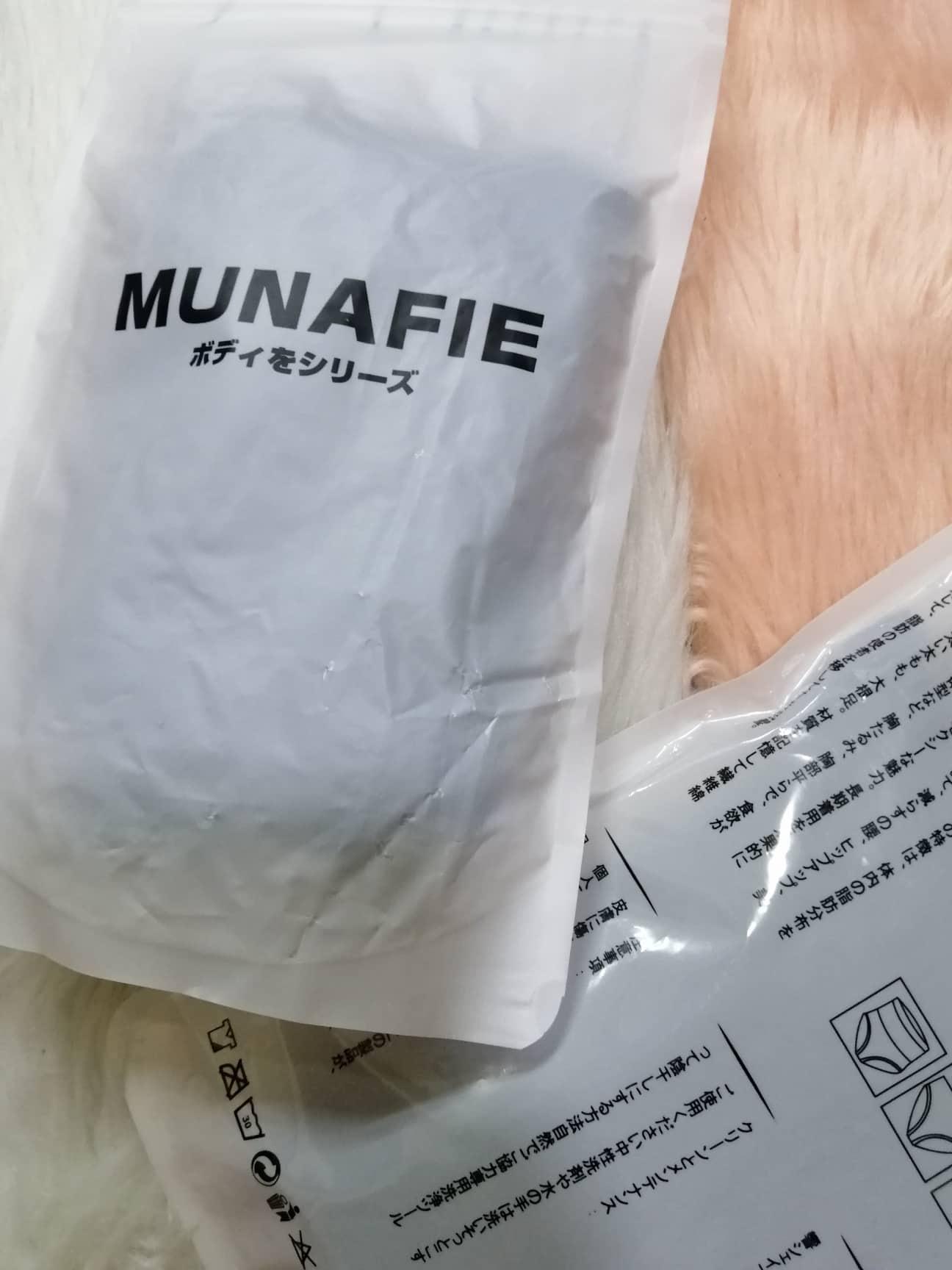 dff2716e66 Munafie Philippines  Munafie price list - Slimming Panty