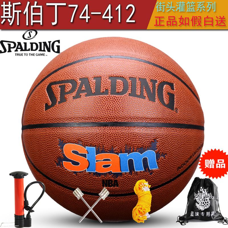 4e8039fbdc Product Spalding Basketball NBA Street Dunk Snnei Outdoor Wear-Resistant  Game Cement Basketball 74-