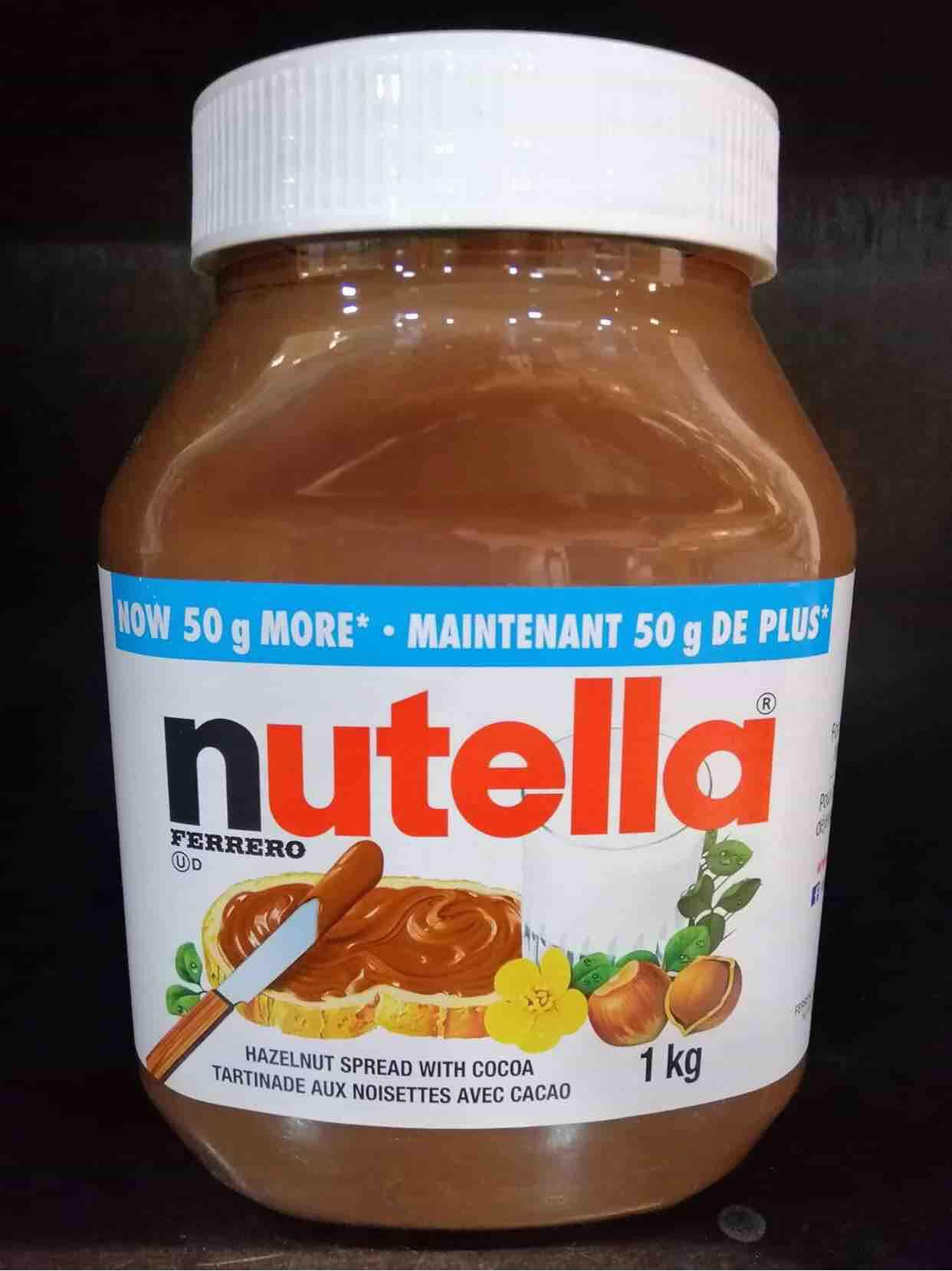 Nutella Price 50g