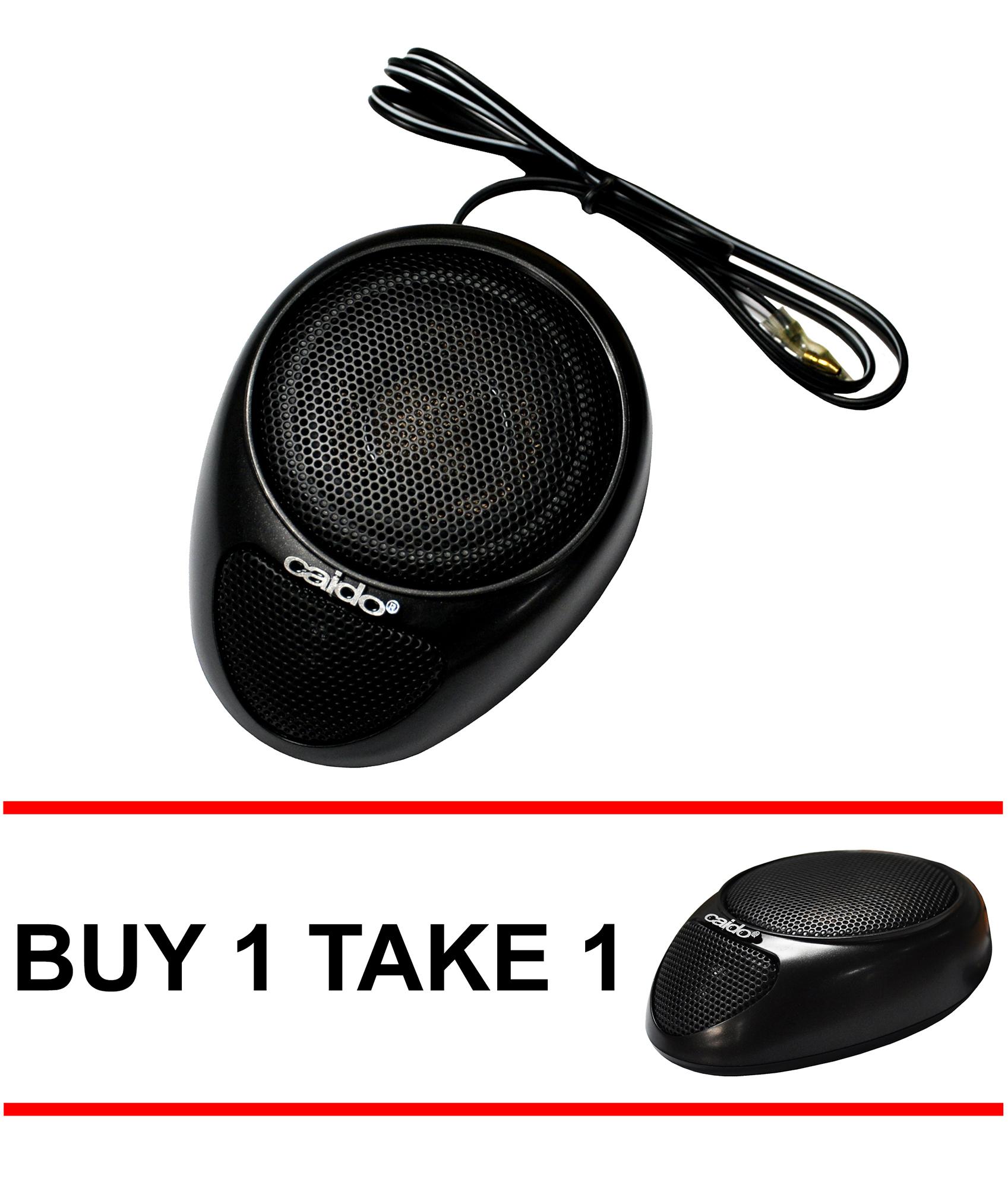 Caido CAV 5428 2-Way Center Speaker System