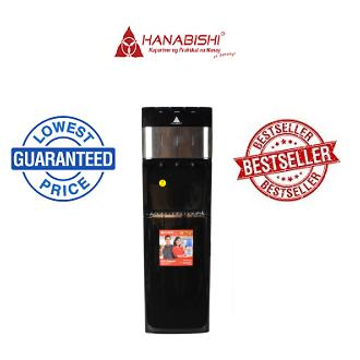 Hanabishi Hfswd-1900bl Water Dispenser (black) By Audio Image