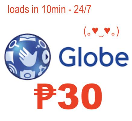 Gl0be/tm Regular Mobile Auto Load Max 30 Pesos By Acts29.