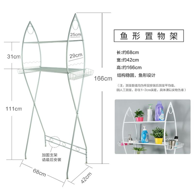 Washing Machine Shelf Ma Tong Jia Bathroom Rack Bathroom Storage Organizing Shelf European Style Landing Ma Tong Jia By Taobao Collection.