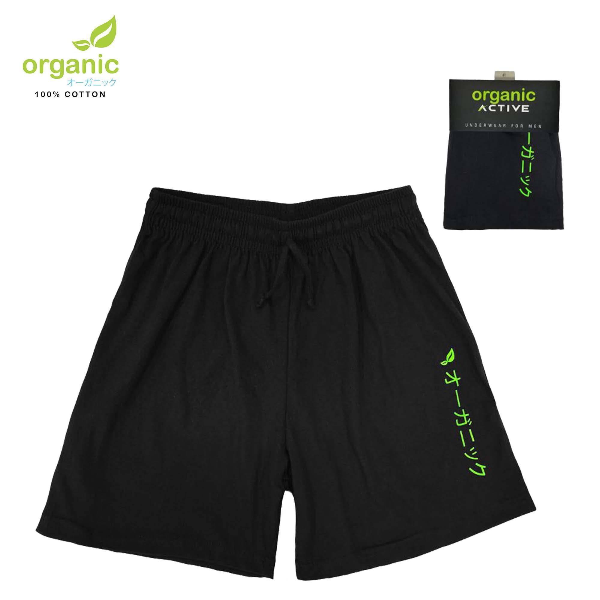 5ecf6a96a77 Organic Mens Jogger Shorts Training Short Gym sweat training running shorts  for men