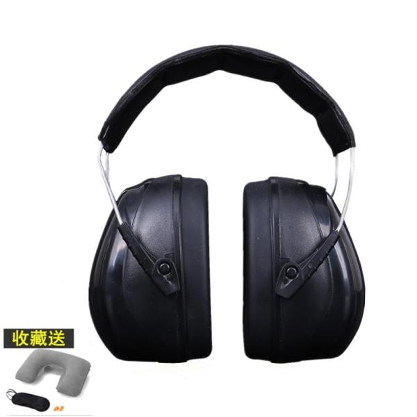 Anti-Noise Earshield Noise Reduction Sleep Learning Earmuff Mute Industrial Headset Fantastic Soundproof Tool Shooting Aircraft Anti-Noise