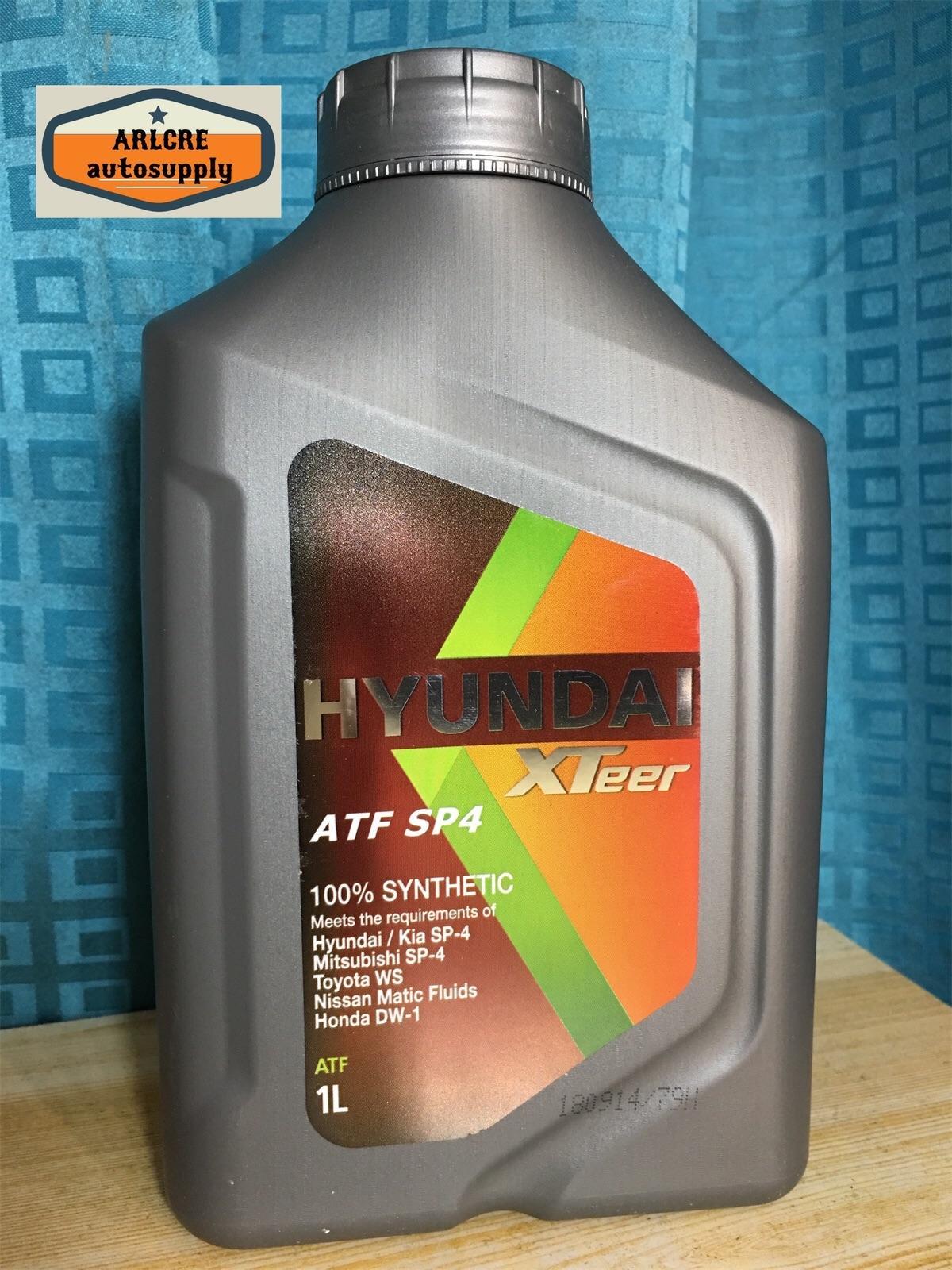 Transmission Fluid for sale - Transmission Oil online brands