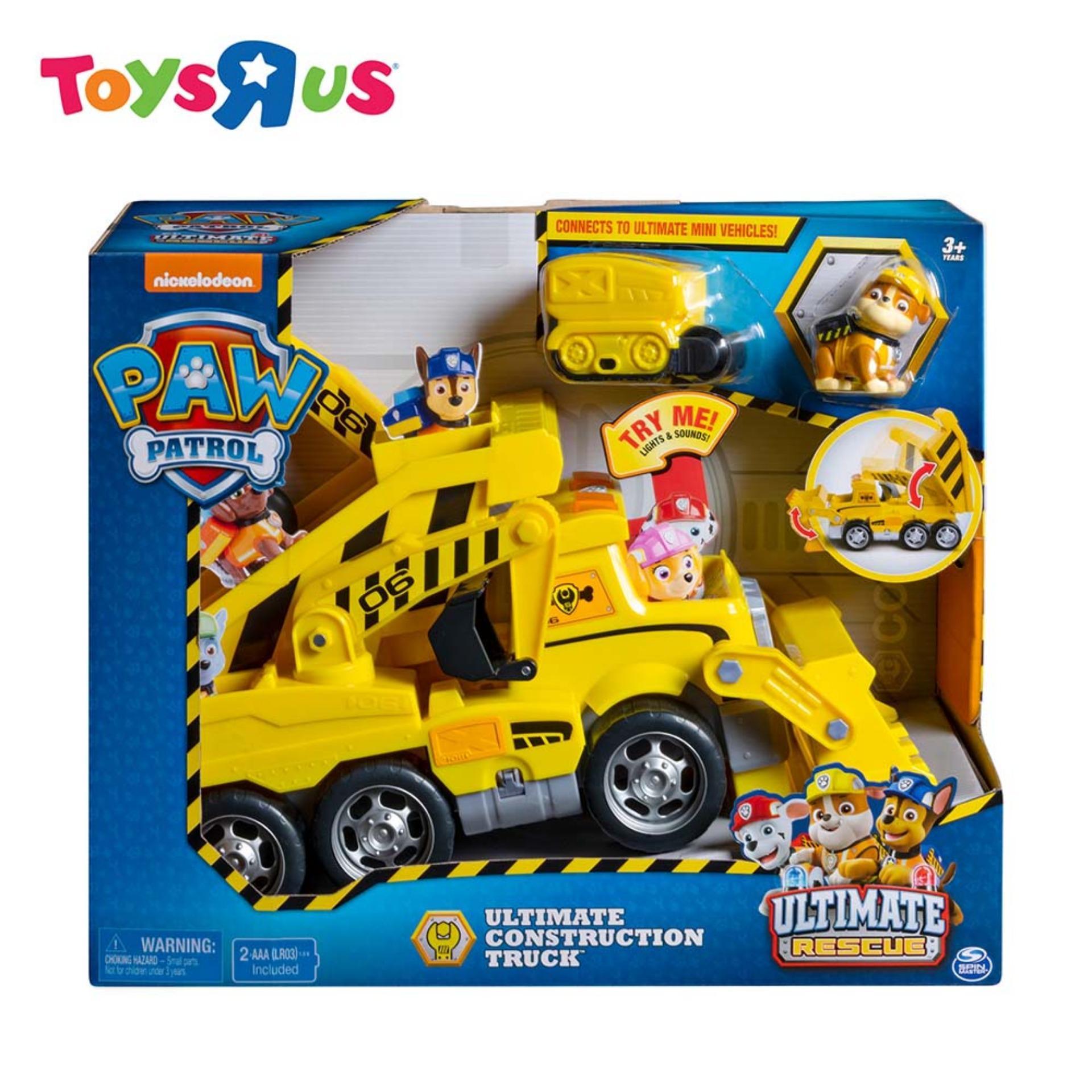 87d3339caad Paw Patrol Philippines  Paw Patrol price list - Toys