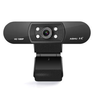 Giải Phóng Mặt Bằng Sale YANYI Camera HDWeb Webcam 1080P Có Micrô HD Tích Hợp Camera Web Cắm USB Màn Hình Rộng Video thumbnail