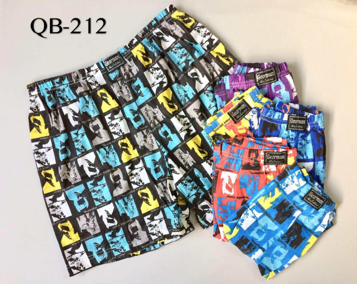 Ivt 6pcs Fashion Boxer Short For Adult/for Men/assorted Design-Color By Hapistore.