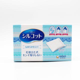 Nhật Bản Bạn Nijia Vàng 1 2 Nước Bông Ướt Tẩy Trang Mặt Thấm Bông Tẩy Trang 48 Hộp thumbnail