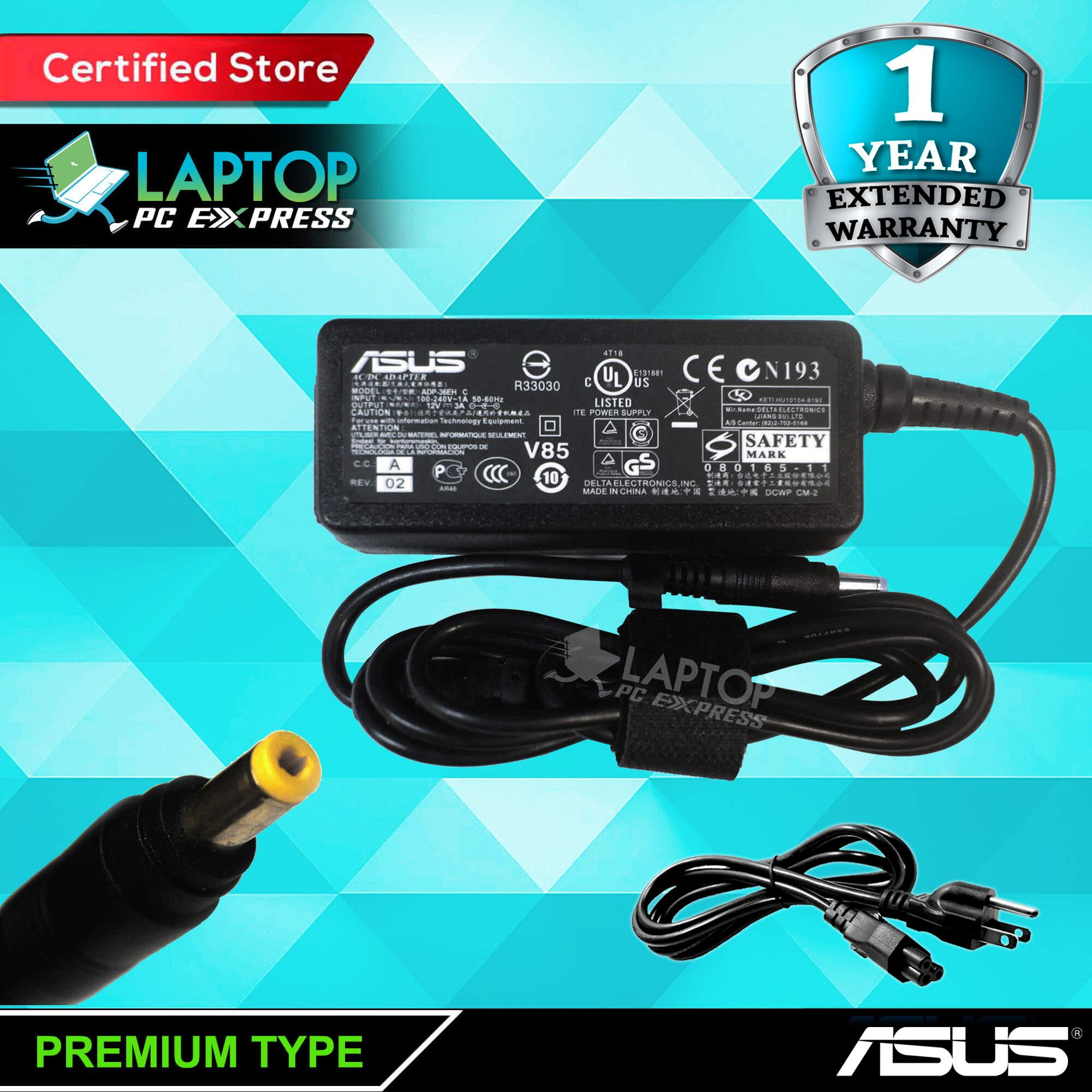 ASUS EEE Pc 1000XP 1000HE 1000HA power supply cord AC DC adapter Charger Spare