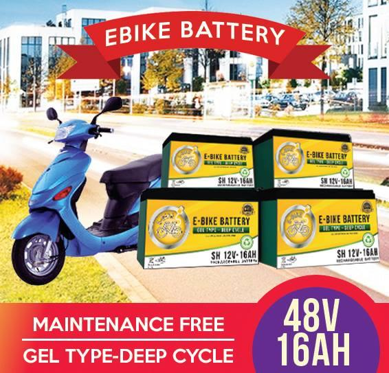 Ebike Battery 48v16ah Compatible With 48v12ah By One Point Systems.