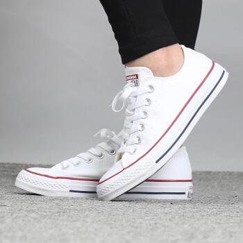 1d0d7963023b Converse Philippines  Converse price list - Shoes for Men   Women ...
