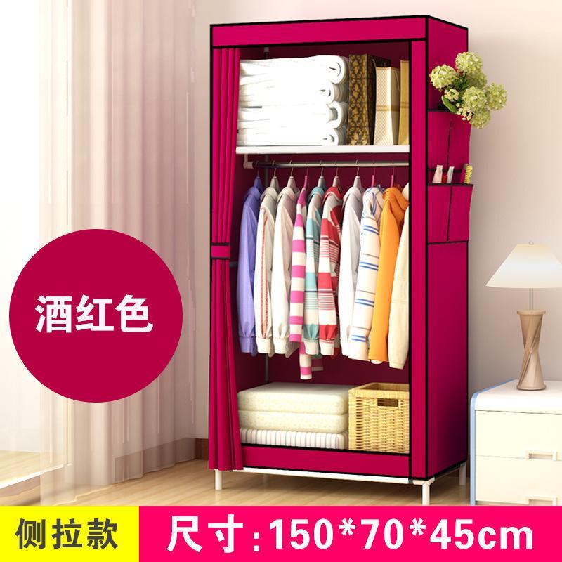 OTO1 Closet Students Dormitory Single Person Closet Storage Organizing Storage Cabinets Economy Steel Pipe Rough Cloth Wardrobe