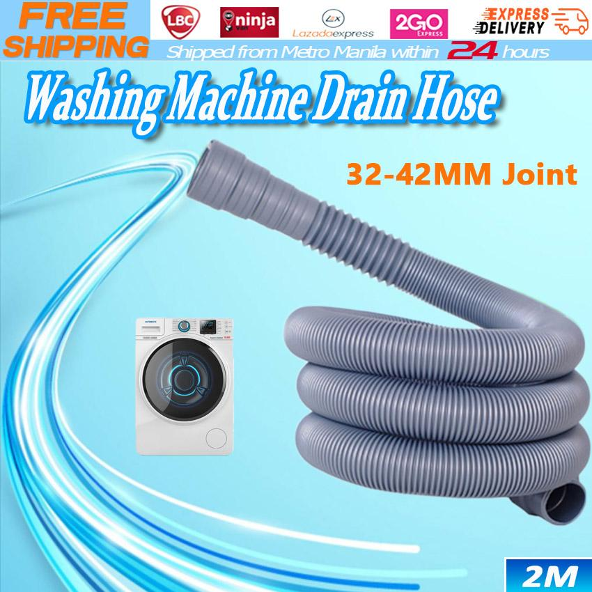2M/4M Universal Washing Machine Drain Hose Kitchen Outlet Drain Hose Water  Connector Pipe Washing Machine Drain Pipe Bathroom Accessories Home