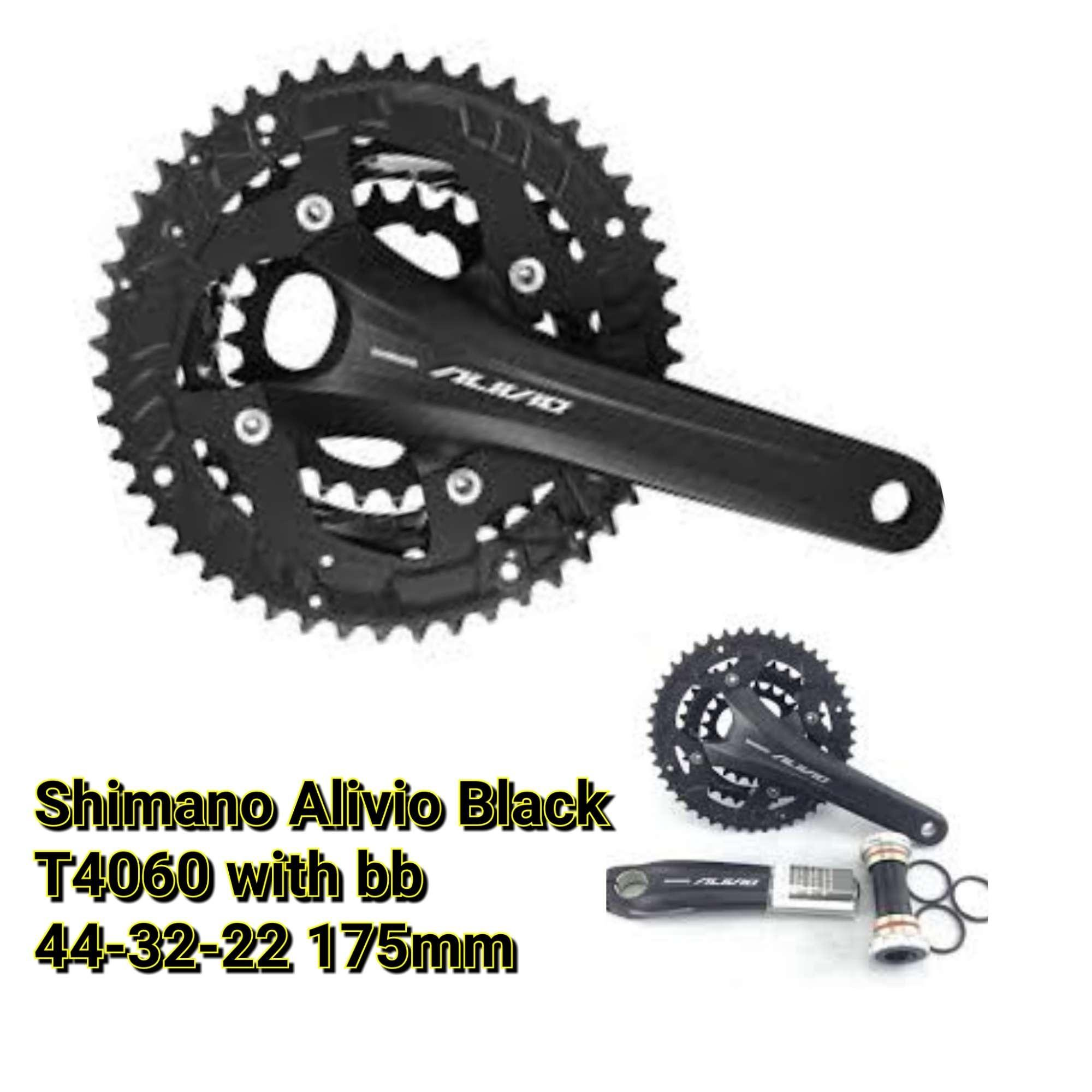 Shimano Philippines - Shimano Bike Parts for sale - prices & reviews