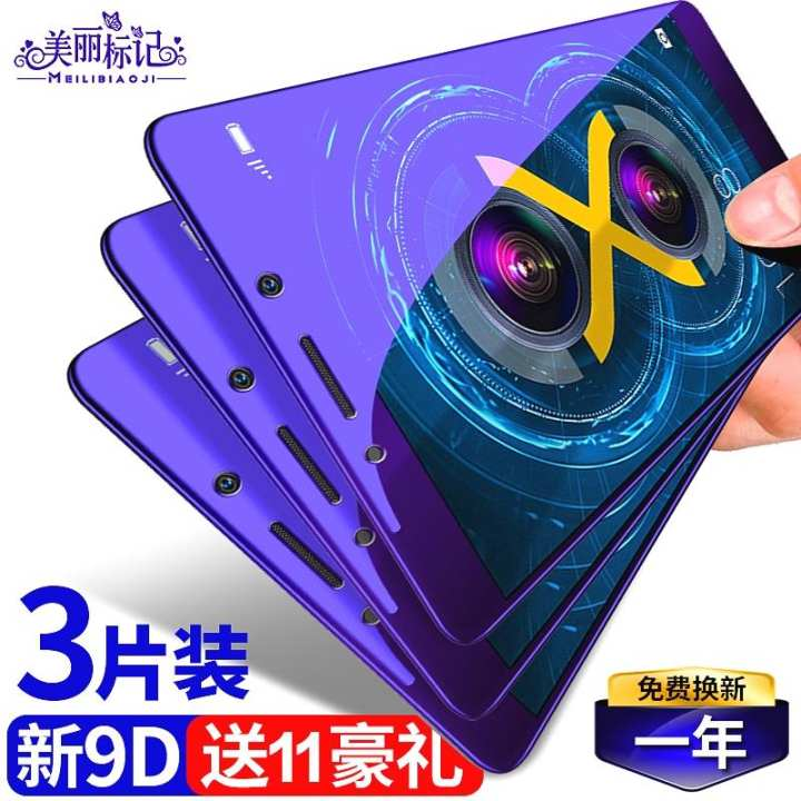 Huawei Honor Play 6X Tempered Glass Play 6a Phone Protector Full Screen  Cover Anti-Blueray Eye Protection Honor6 Origional Product All Edges  Included