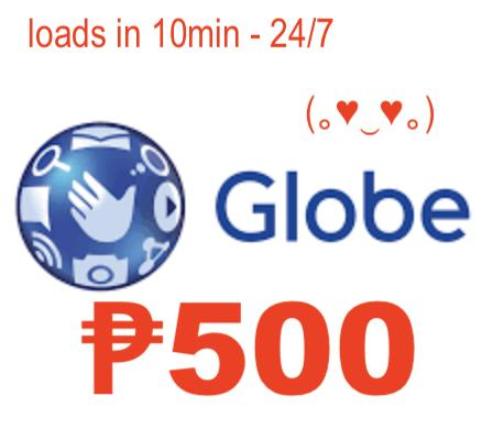 Gl0be/tm Regular Mobile Auto Load Max 500 Pesos By Acts29.