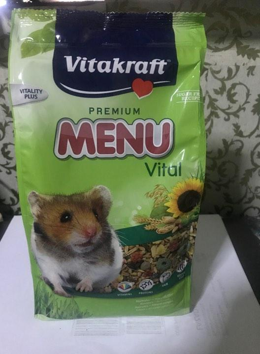 Vitakraft Premium Menu Vital Food For Hamster (1kg) By The Fish Hub And Pet Accessories.