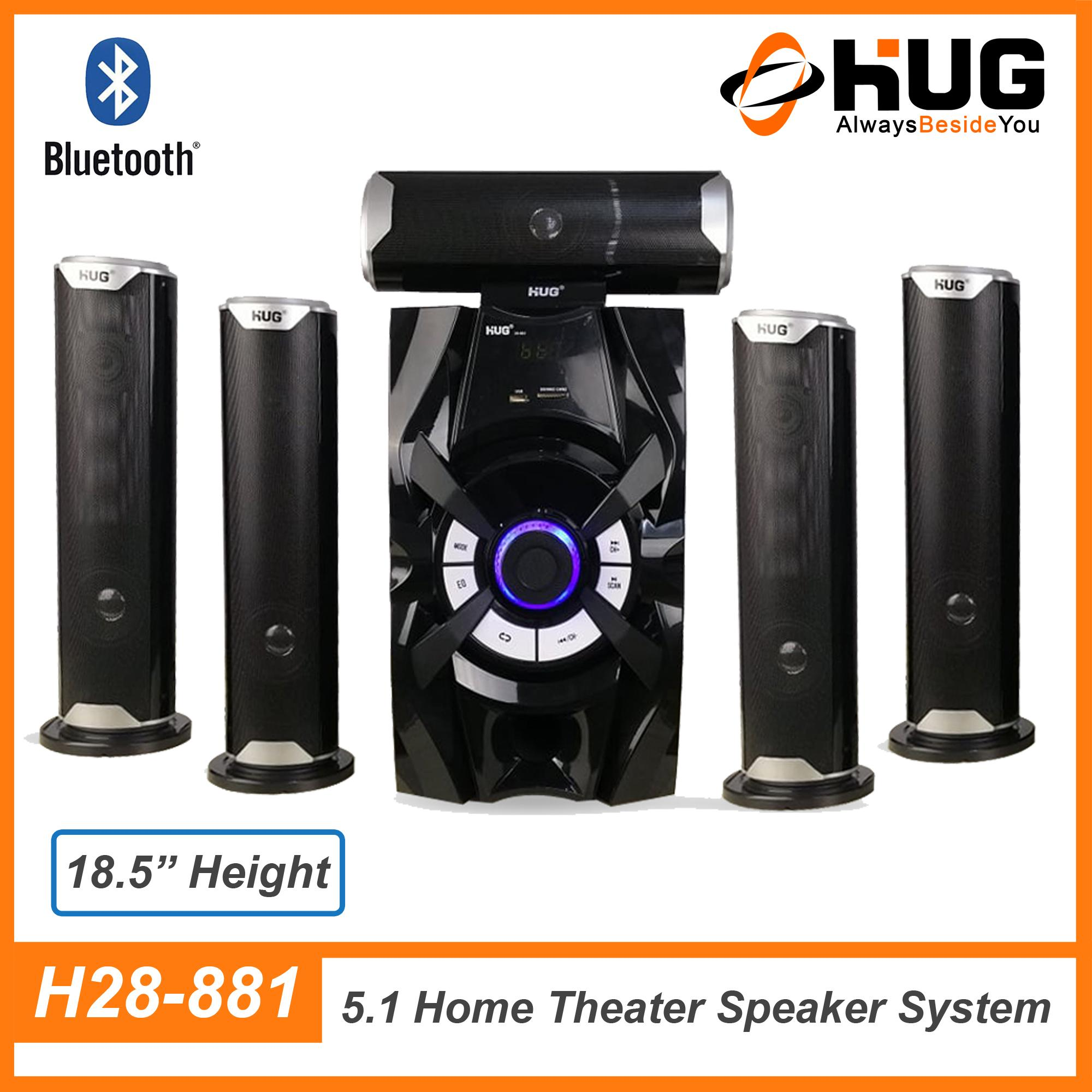 Hug H28-881 5.1 Bluetooth Home Theater Subwoofer Speaker By Hug Official Store.