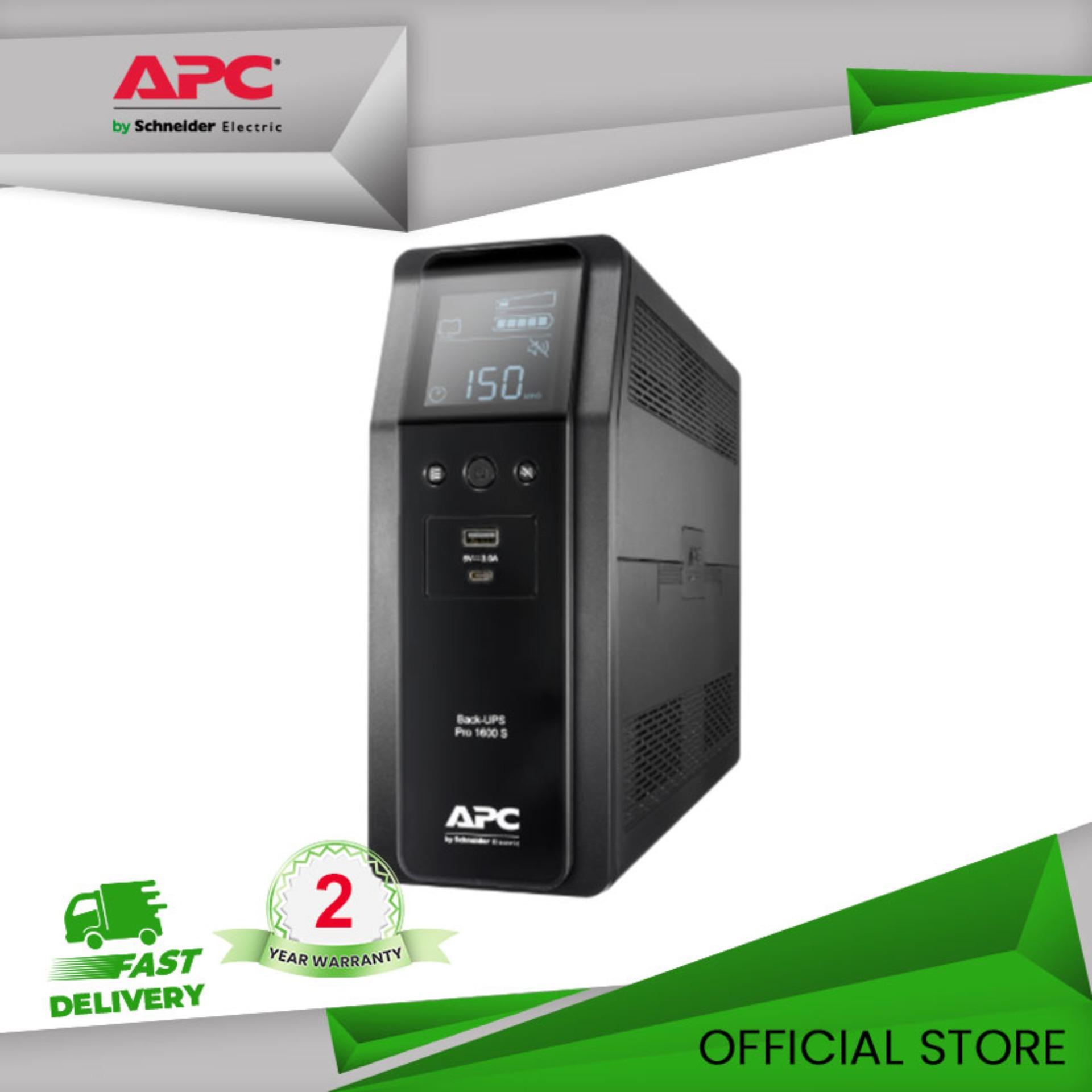APC BR1600SI Back-UPS Pro 1600VA 960W Line Interactive
