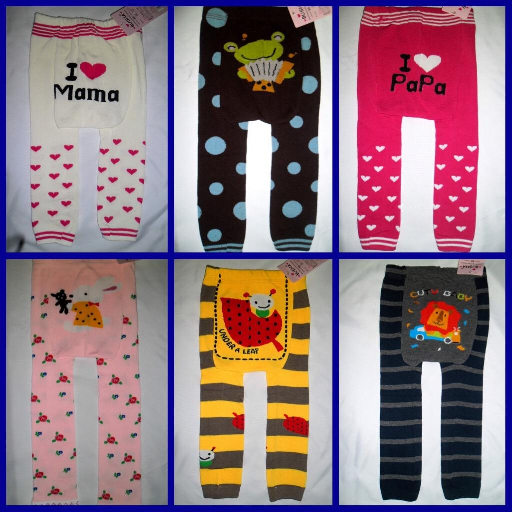 (0- 12 Months) Baby Busha Pants Legging Animal Pajama Unisex By Zions Ol Shoppe.