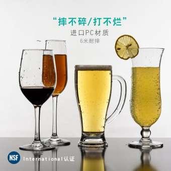 เพิ่มความหนา PC แก้วเหล้าโรงแรมบาร์แก้วไวน์แก้วแชมเปญพลาสติกทนอุณหภูมิสูงถ้วยน้ำผลไม้ตกไม่แตก KTV ห้องอาหารด้วย