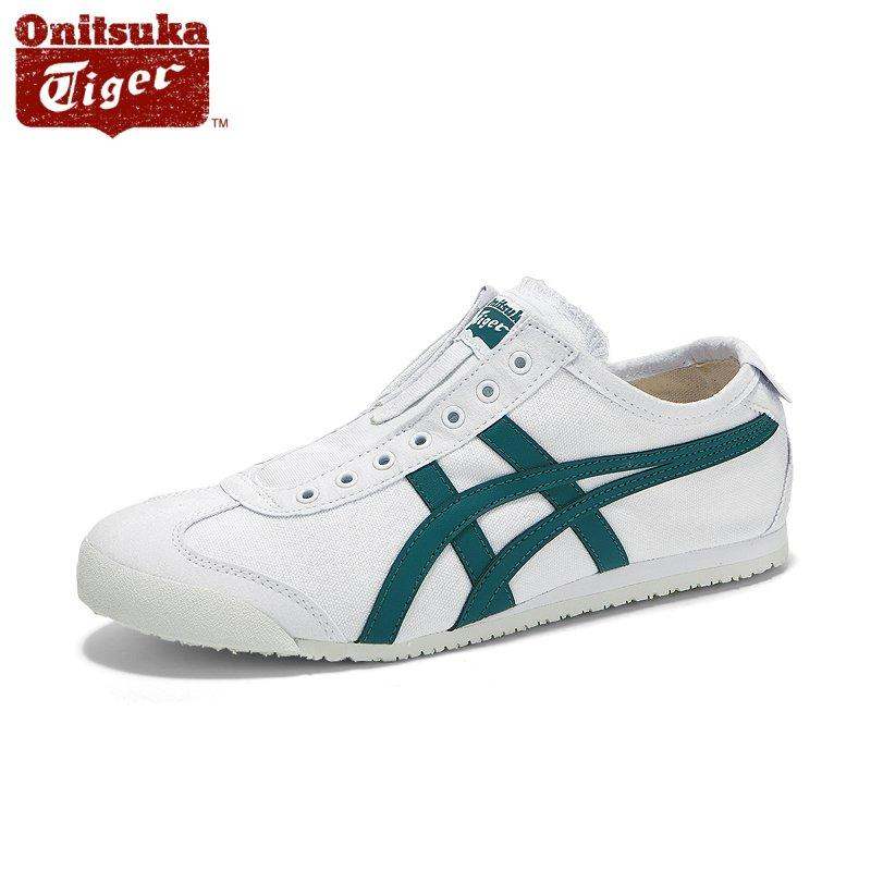new styles af474 ced68 Onitsuka Tiger Philippines: Onitsuka Tiger price list ...
