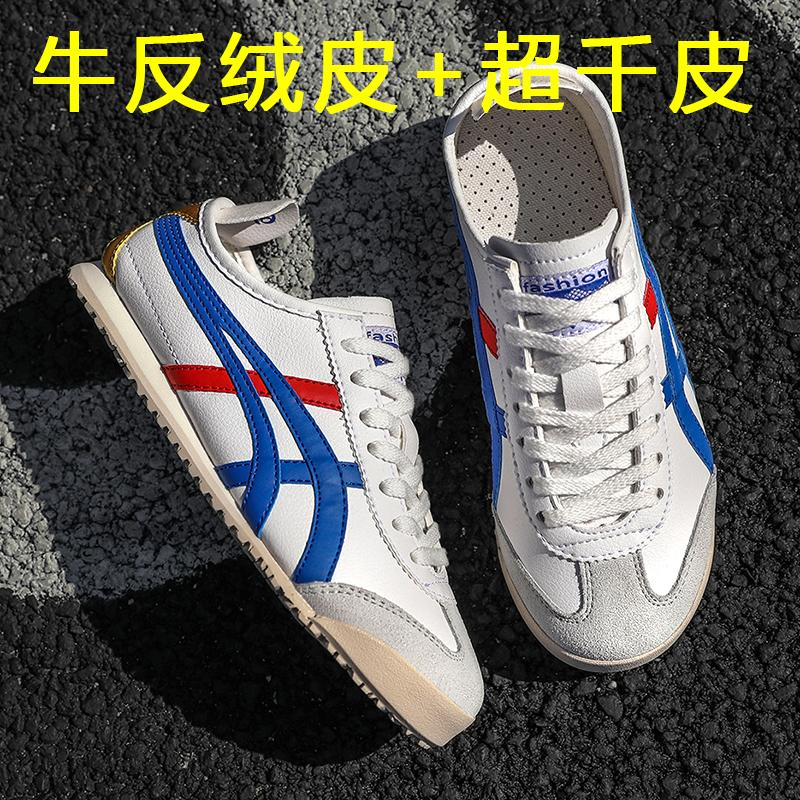 quality design 6e750 160de Ghost Tiger Youngest, Genuine Product Genuine Leather INS Online Celebrity  Trendy Shoes Men And Women Celebrity Style Athletic Shoes Harajuku Ulzzang  ...