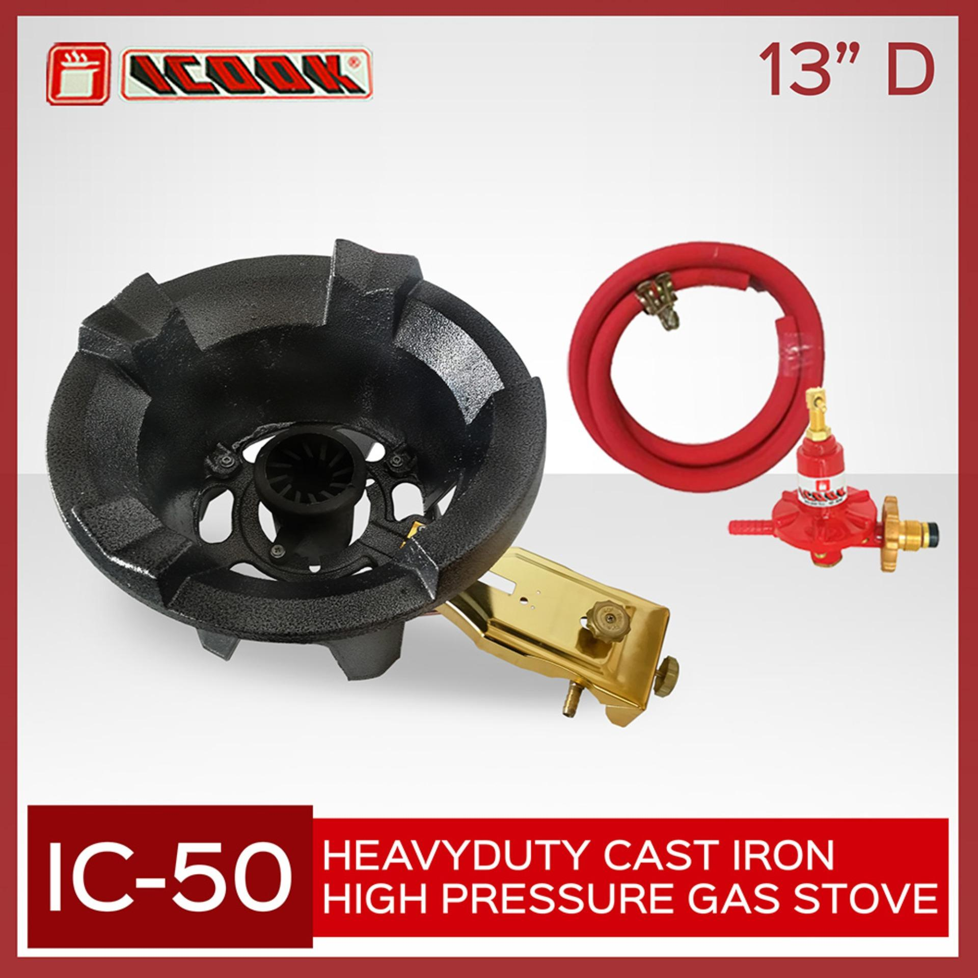CITIDEALS iCook High Pressure Gas Burner Electronic Ignition w/ LPG Hose  and Regulator IC-50