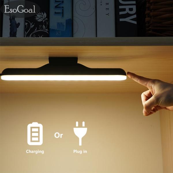 Bảng giá EsoGoal Đèn Led mini không dây đèn đọc Đèn LED từ tính mini sạc USB chức năng làm đèn ngủ đèn Tủ quần áo đèn bàn học bàn làm việc có thể xoay Điều chỉnh độ sáng
