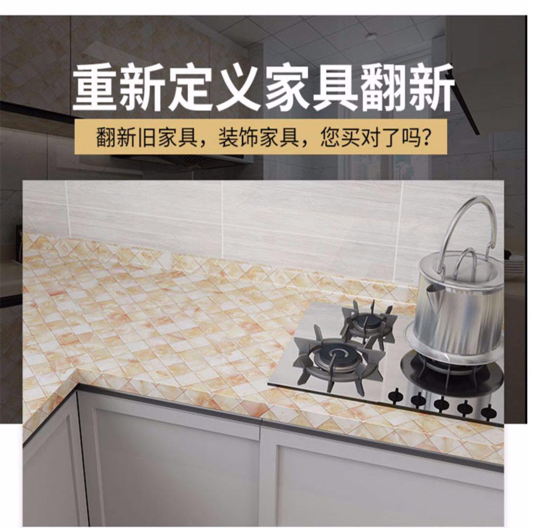 Cod Aluminum Foil Self Adhesive Waterproof Wallpaper Kitchen Sticker Diy Decor Lazada Ph
