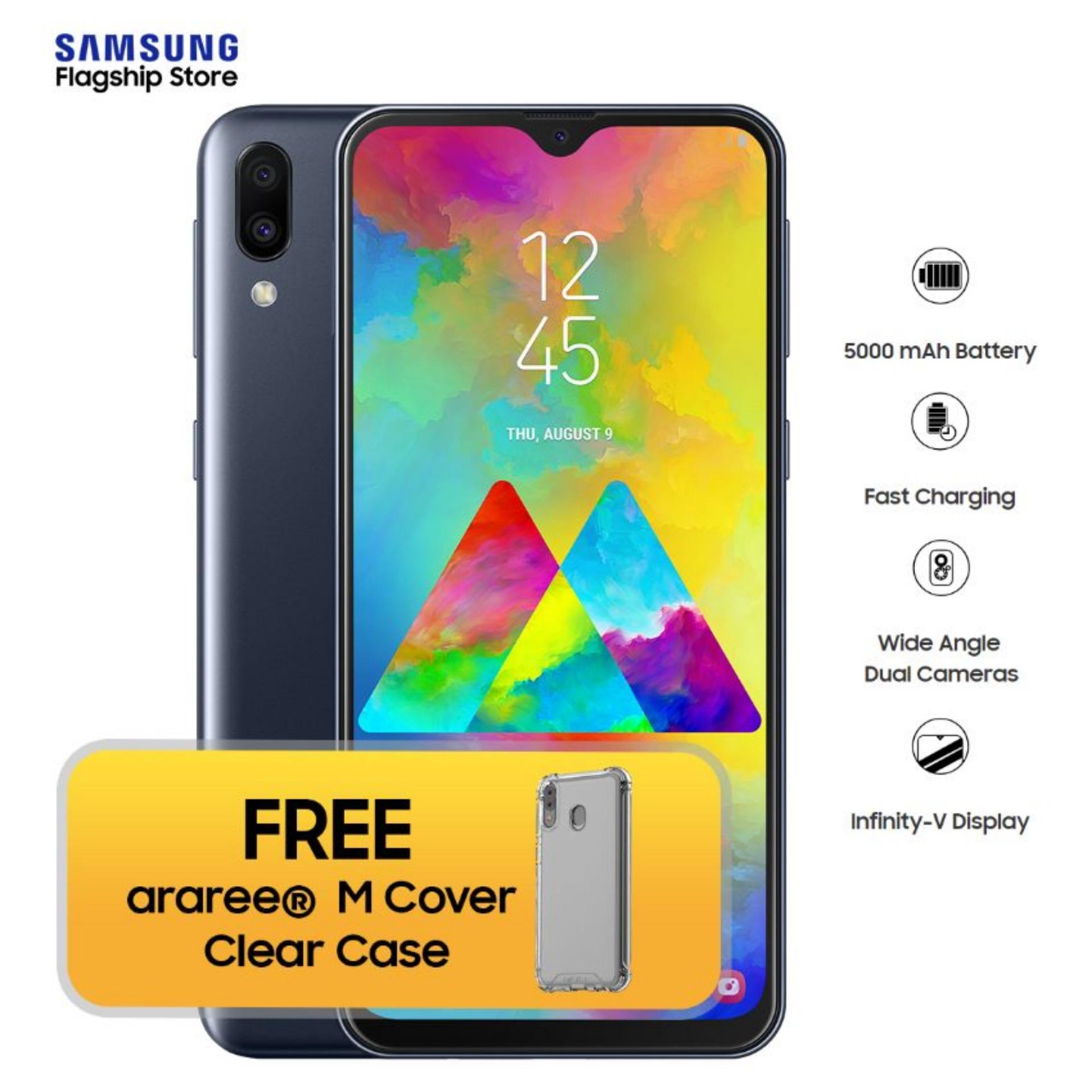 ec3729e8573 Samsung Galaxy M20 3GB 32GB - 6.3