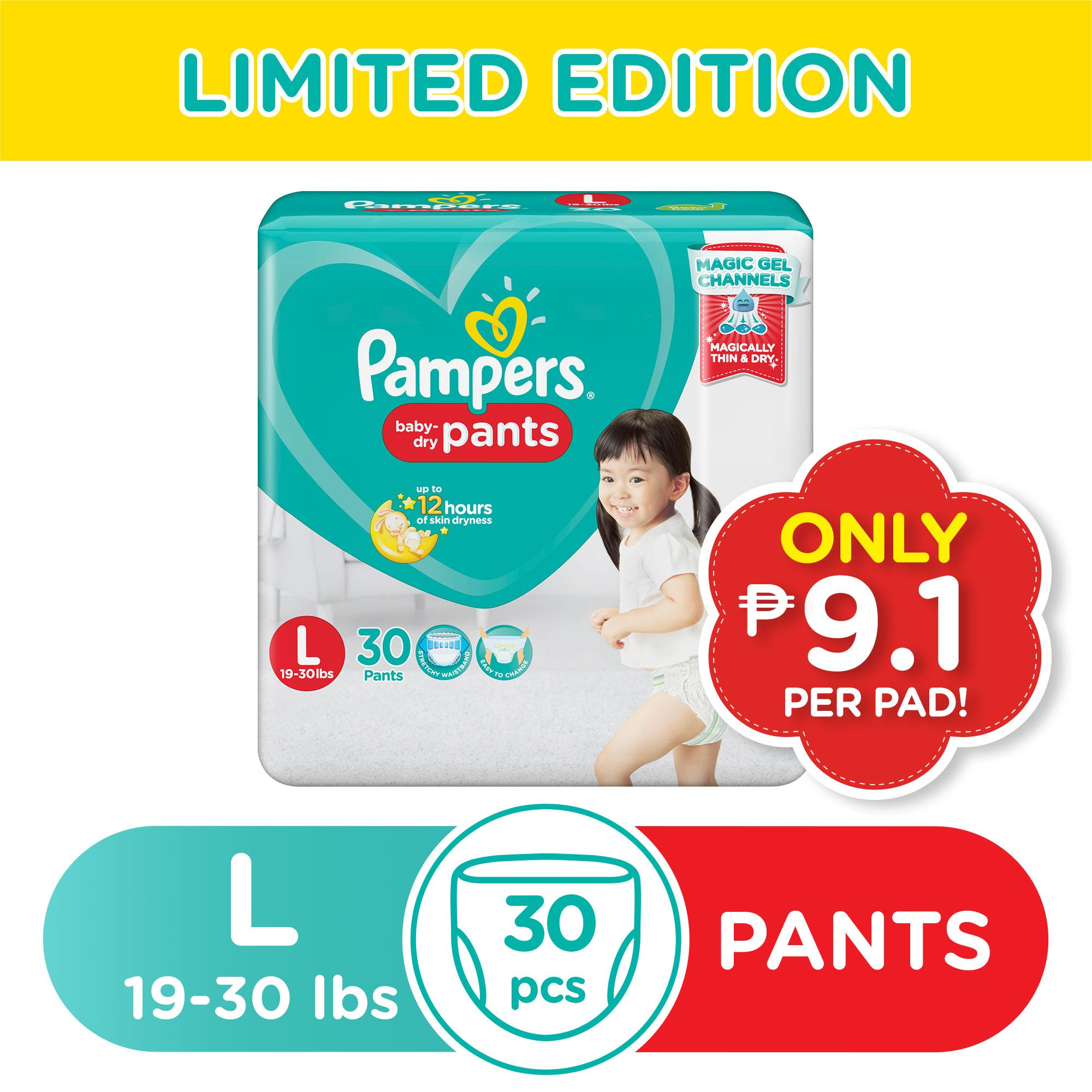 Pampers Baby Dry Large (19-30 lbs) - 30 pcs x 1 pack (30pcs) - Diaper Pants